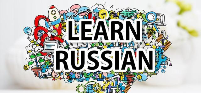 Departamento de estudios de ruso y
